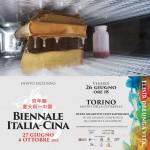 Biennale Italia Cina - Torino